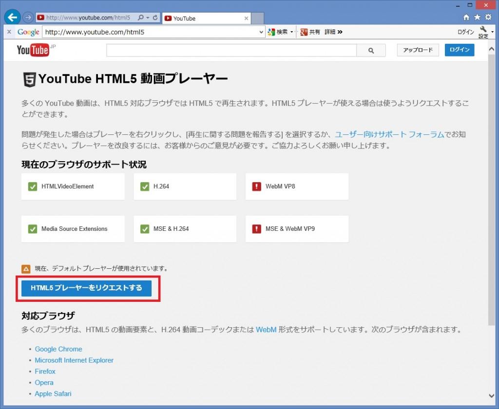 YouTube動画を2倍速で観る設定