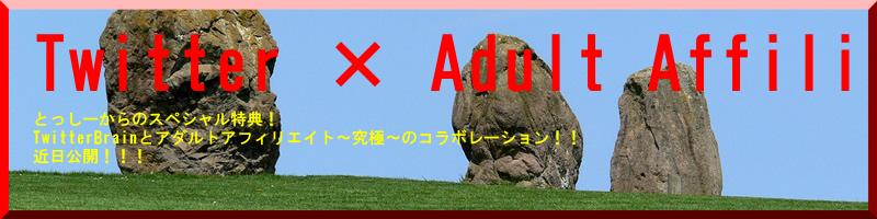 banner_10160